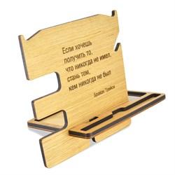 Настольный органайзер для мужчин. Цитата Брайана Трейси - фото 101525