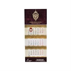 Календарь квартальный ФСБ (флокированный) 2022г. - фото 105699