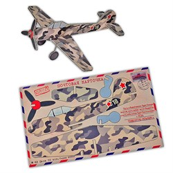 """Подарочная открытка """"Небо подвластно сильным"""" + конструктор из дерева - фото 12760"""