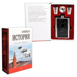 """Книга-шкатулка""""История России"""" - фото 13132"""