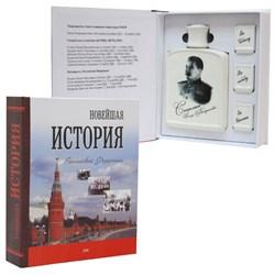 """Книга-шкатулка """"История России"""" - фото 13136"""