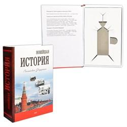 """Книга-шкатулка """"История России"""" - фото 13139"""