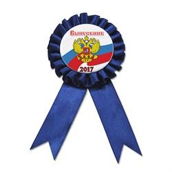 "Значок ""Выпускник"" с розеткой (синяя) - фото 13282"