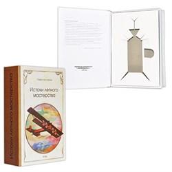 """Книга-шкатулка П.Нестеров """"Истоки лётного Мастерства"""" - фото 13388"""