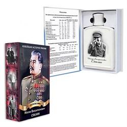 """Книга-шкатулка """"Новейшая история России. И.В. Сталин"""" - фото 13720"""