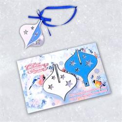 """Подарочная открытка """"С Новым Годом!"""" + елочная игрушка из дерева - фото 13784"""