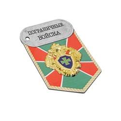 """Сувенирный магнит """"Пограничные войска"""" - фото 13923"""