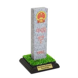 """Сувенир """"Пограничный столб Китайская Народная Республика"""" - фото 13940"""
