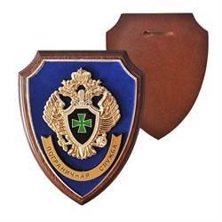"""Плакетка в виде щита """"Пограничная служба ФСБ РФ"""" - фото 14217"""