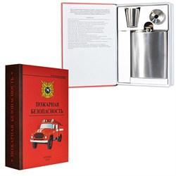 """Книга-шкатулка """"Пожарная безопасность"""" - фото 14249"""