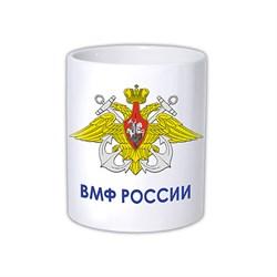 """Кружка """"ВМФ России"""" - фото 14364"""