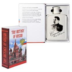 """Книга-шкатулка """"The History of Russia"""" (штоф с изображением И.В. Сталина) - фото 14572"""