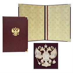 Адресная папка Герб РФ  - фото 14575