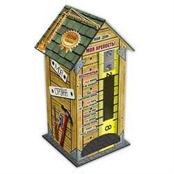 """Чайный домик """"Мой дом – моя крепость"""" - фото 14795"""