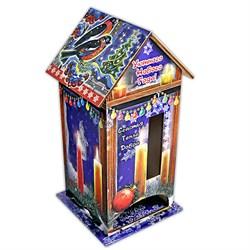 """Чайный домик """"Уютный Новый год"""" - фото 14803"""