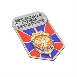 "Сувенирный магнит ""ФСБ"" - фото 14808"