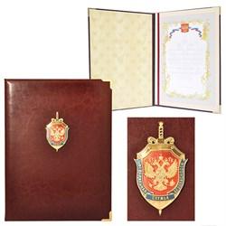 Представительская папка с гербом ФСБ - фото 14884