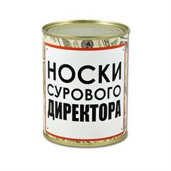 """Носки """"сурового директора"""" в консервной банке - фото 15289"""