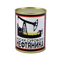 """Носки """"сурового нефтяника"""" в консервной банке - фото 15291"""