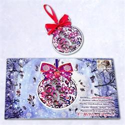 """Подарочная открытка """"Зимние забавы"""" + елочная игрушка из дерева - фото 15603"""