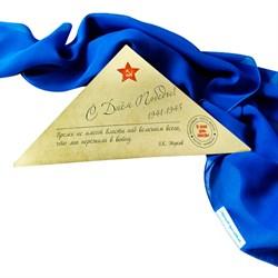 Синий платочек  (символ любви, верности и веры в Победу) - фото 20035