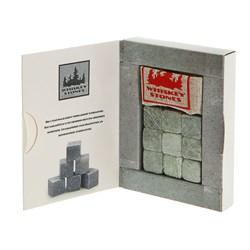 Набор «Камни для виски», 9 штук - фото 21984