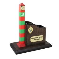Карандашница большая + сувенирный пограничный столб РФ - фото 44600