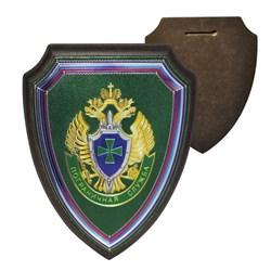 """Плакетка в виде щита """"Пограничная служба"""" - фото 93781"""