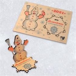 """Подарочная открытка """"Весёлый снеговик"""" + подставка или елочная игрушка из дерева - фото 99244"""