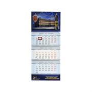 Календарь квартальный, здание ФСБ (объемный) 2022г
