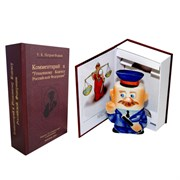 Книга-шкатулка (фарфоровый штоф Милиционер)