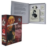 Подарочная книга ко Дню Победы, Фляга Сталин