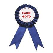 Наградная розетка закатная (синяя), 85 мм, под нанесение