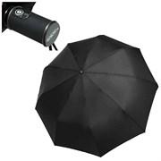 Зонт (58см диаметр, 3 сложения, 9 спиц)