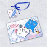 """Подарочная открытка """"С Новым Годом!"""" + елочная игрушка из дерева"""