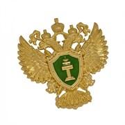 Герб Прокуратура (средний)