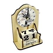 """Вечный календарь """"Точное время"""" с часами"""