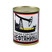 """Носки """"сурового нефтяника"""" в консервной банке"""