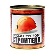 """Носки """"сурового строителя"""" в консервной банке"""