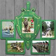 """Фоторамка """"Пограничные войска"""" для пяти фотографий"""