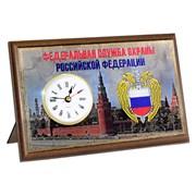 """Настольная плакетка """"ФСО"""", с часами"""