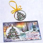 """Подарочная открытка """"Зимняя сказка"""" + елочная игрушка из дерева"""
