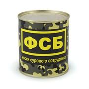 """""""Носки сурового сотрудника ФСБ"""" в консервной банке"""